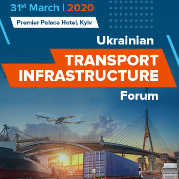 Ukrainian Transport Infrastructure Forum 350x350